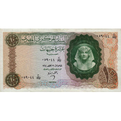 Egypte - Pick 41_2 - 10 pounds - 1964 - Etat : TTB+