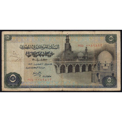 Egypte - Pick 45_2 - 5 pounds - 1973 - Etat : B+