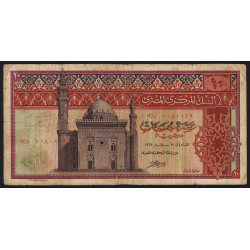 Egypte - Pick 46_1 - 10 pounds - 1969 - Etat : B+