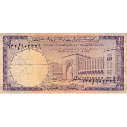 Arabie Saoudite - Pick 11a - 1 riyal - 1968 - Etat : B