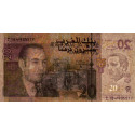 Maroc - Pick 68 - 20 dirhams - 2005 - Etat : TTB