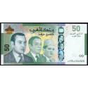 Maroc - Pick 72 - 50 dirhams - 2009 - Commémoratif - Etat : NEUF