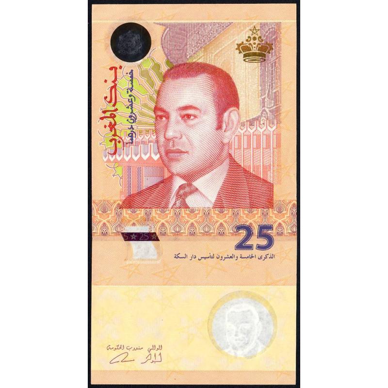 Maroc - Pick 73 - 25 dirhams - 2012 - Polymère commémoratif - Etat : SUP