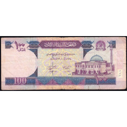 Afghanistan - Pick 70b_2 - 100 afghanis - 2004 - Etat : TB-