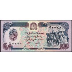 Afghanistan - Pick 59 - 500 afghanis - 1979 - Etat : NEUF