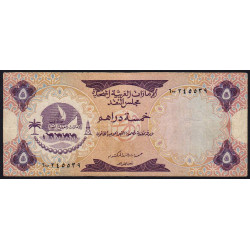 Emirats Arabes Unis - Pick 2 - 5 dirhams - 1973 - Etat : TTB