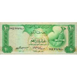 Emirats Arabes Unis - Pick 8 - 10 dirhams - 1982 - Etat : SUP