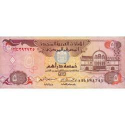 Emirats Arabes Unis - Pick 12b - 5 dirhams - 1995 - Etat : TTB