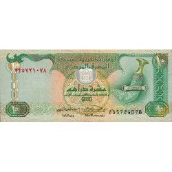 Emirats Arabes Unis - Pick 20a - 10 dirhams - 1998 - Etat : SUP