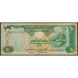 Emirats Arabes Unis - Pick 20b - 10 dirhams - 2001 - Etat : TB
