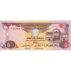Emirats Arabes Unis - Pick 26a - 5 dirhams - 2009 - Etat : NEUF