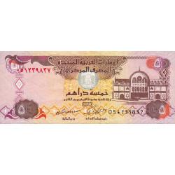 Emirats Arabes Unis - Pick 26a - 5 dirhams - 2009 - Etat : TTB