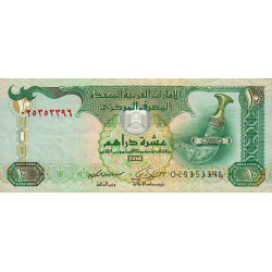 Emirats Arabes Unis - Pick 27a - 10 dirhams - 2009 - Etat : TTB+