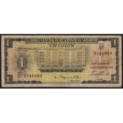 El Salvador - Pick 100 - 1 colon - Série RF - 1966 - Etat : B+