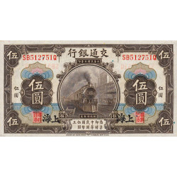 Chine - Bank of Communications - Pick 117n - 5 yüan - 1914 - Etat : NEUF
