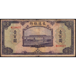 Chine - Bank of Communications - Pick 162b - 100 yüan - 1941 - Etat : B