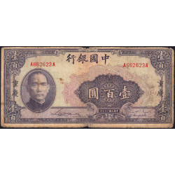 Chine - Bank of China - Pick 88b_2 - 100 yüan - 1940 - Etat : B