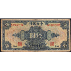 Chine - Central Bank of China - Pick 197h - 10 yüan - 1928 - Etat : B+