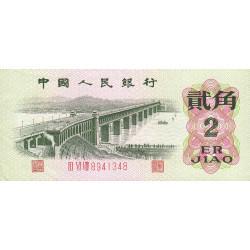 Chine - Peoples Bank of China - Pick 878b - 2 jiao - 1962 - Etat : TTB