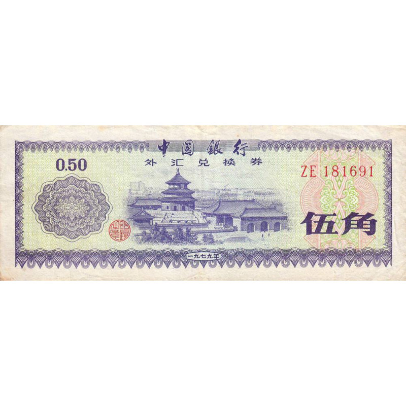 Chine - Bank of China - Pick FX 2 - 50 fen - 1979 - Etat : TB+