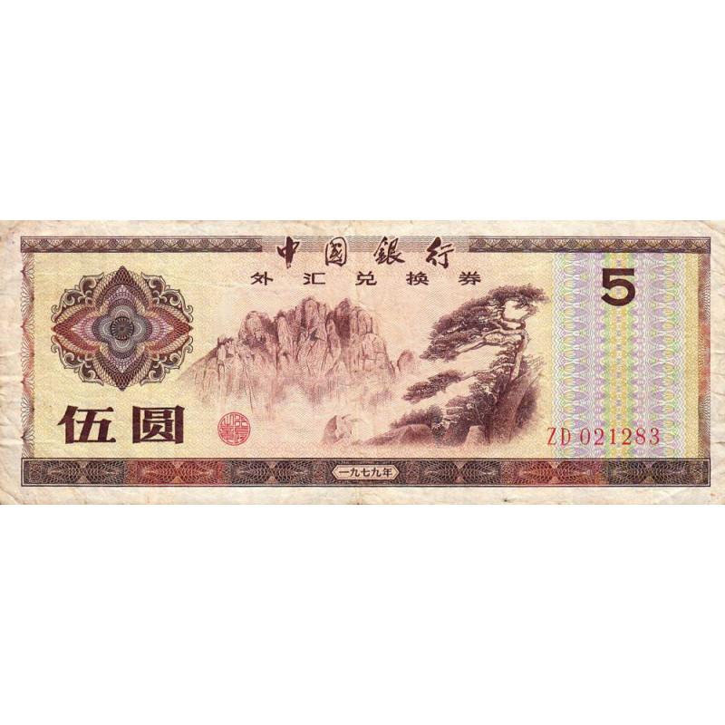 Chine - Bank of China - Pick FX 4 - 5 yüan - 1979 - Etat : TB-