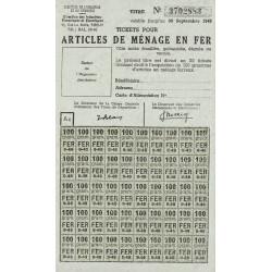 Rationnement - Articles de ménage en fer - 1948 - Etat : NEUF