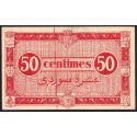 Algérie - Pick 100 - 50 centimes - Série I - 1944 - Variété - Etat : TTB